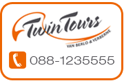TwinTours